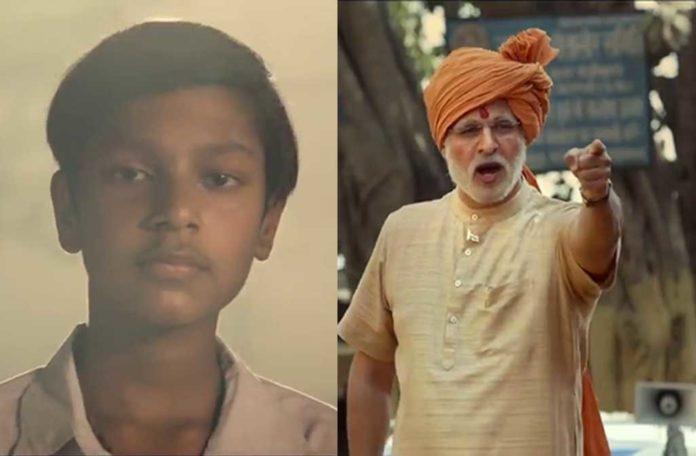 Vivek Oberoi/PM Narendra Modi Biopic
