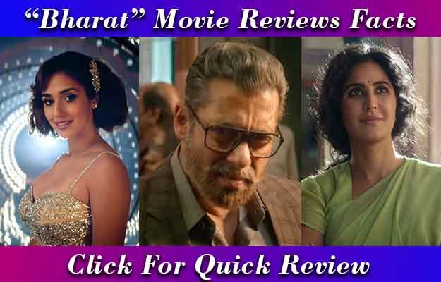 Salman khan Bharat movie review सबसे पहले